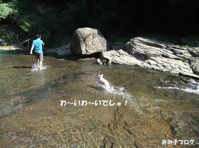 Mimiko_1804