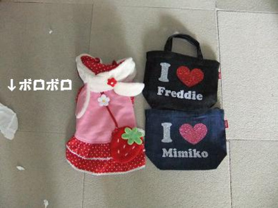 Mimiko_554