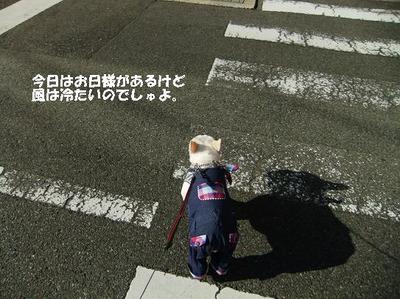 Mimiko_719